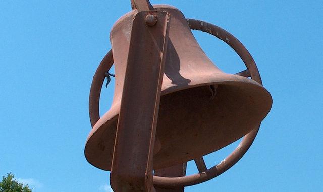 old-school-bell-1540037-640x512